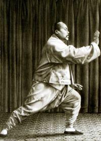 YANG Chengfu 1883-1936